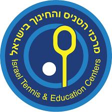 מרכז הטניס בישראל